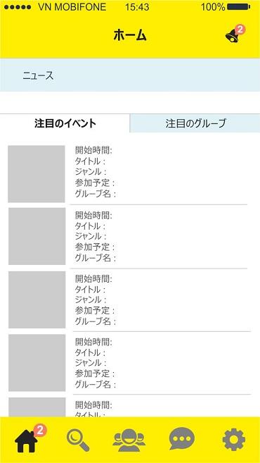 イベント掲載アプリ