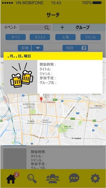 (日本語) matching app