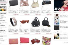 Shopping Mall / EC Site