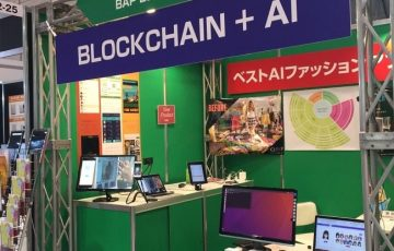 We present at Japan It Week autumn 2018