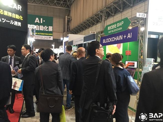 Japan IT Week AI