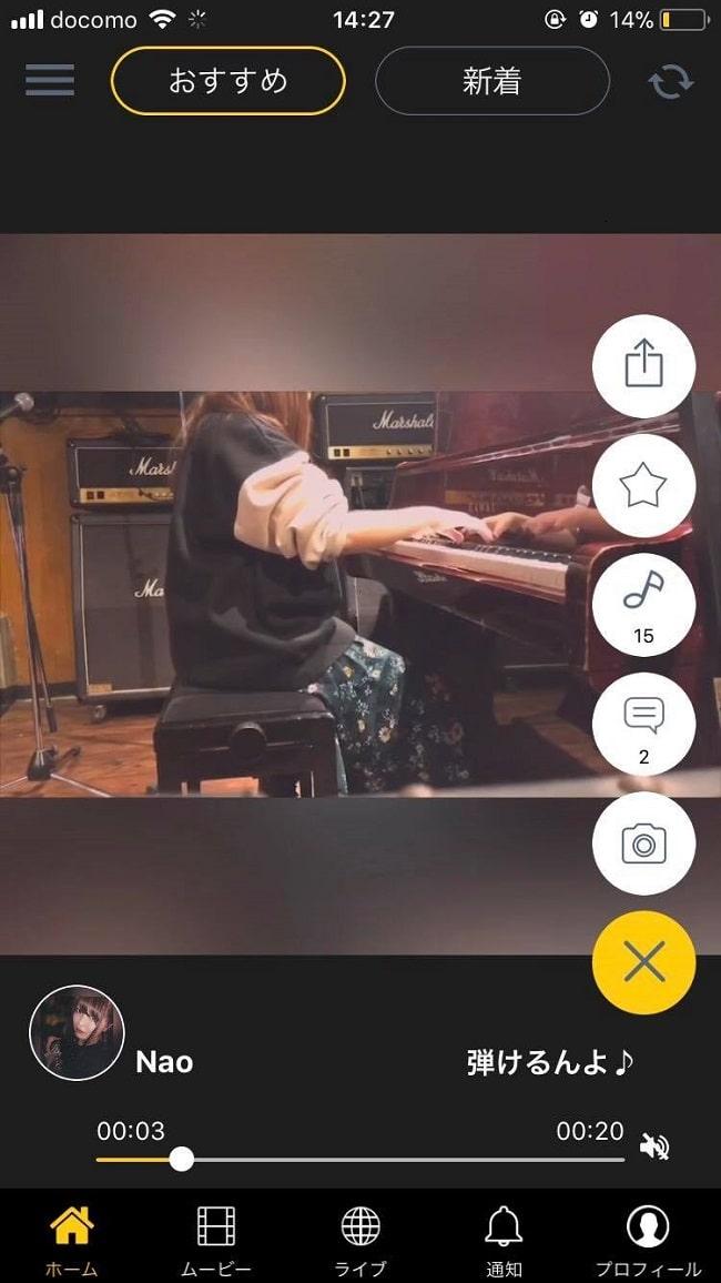 Listen Music App