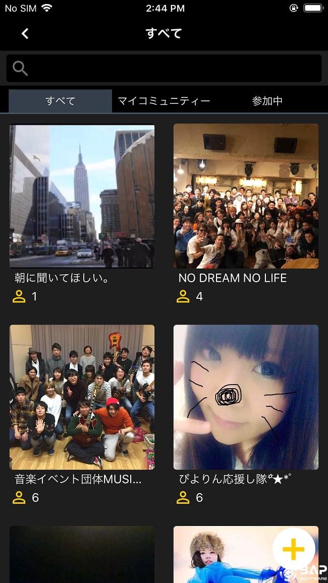 live dreamer album