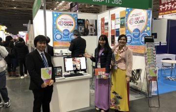JAPAN IT WEEK 関西 2019 AT 大阪 に出展致しました。