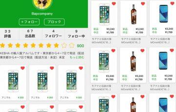 Exchange Market App