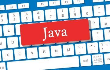JavaでWebアプリをつくるための基礎知識