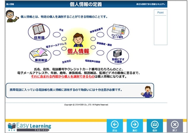 easylearning express