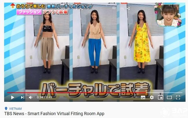 stylish smart fashion