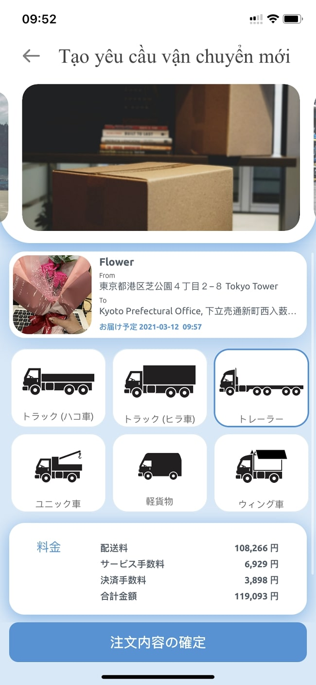 app shared truck ai